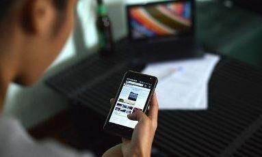 अब मोबाइल एप से भी कर सकेंगे बिजली संबंधी शिकायत