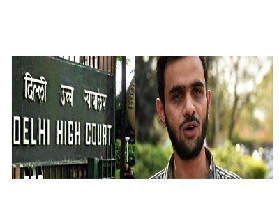 जेएनयू मामला : दिल्ली हाईकोर्ट ने उमर खालिद को दी एक दिन की राहत