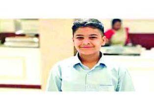 ऑस्ट्रेलिया का भारतीय बच्चे को लगातार तीसरी बार वीजा देने से इनकार