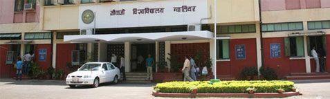 जीवाजी विश्वविद्यालय ने प्रोजेक्ट असिस्टेंट पदों के लिए निकली भर्ती