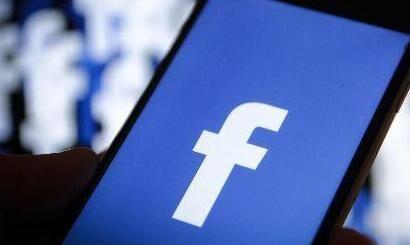फेसबुक डेटा लीक मामले में एक और कम्पनी संशय के घेरे में