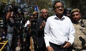 पी चिदंबरम की गिरफ्तारी पर लगी रोक