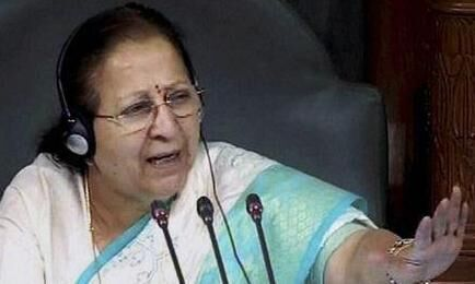 लोकसभा स्पीकर सुमित्रा महाजन ने कहा - हर चीज का राजनीतिकरण करना ठीक नही