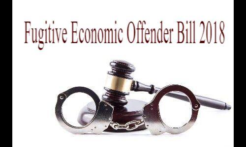 भगोड़ा आर्थिक अपराधी विधेयक पर लगी संसद की मुहर
