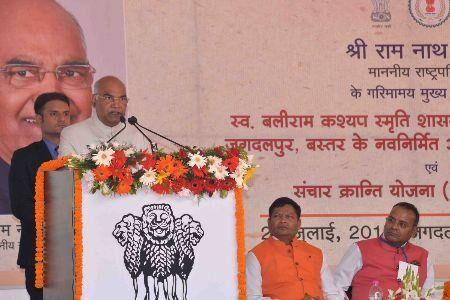 छत्तीसगढ़ के विकास के बिना भारत के विकास की कल्पना नहीं: राष्ट्रपति कोविन्द
