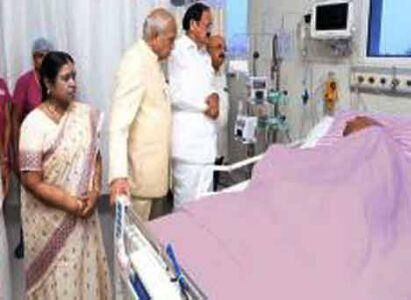 करूणानिधि को देखने के लिए अस्पताल पहुंचे उप राष्ट्रपति वेंकैया नायडू, हालत में सुधार