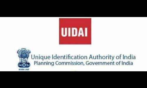 यूआईडीएआई : ट्राई प्रमुख से जुड़ी जानकारी आधार डेटाबेस या सर्वर से हासिल नहीं की गई