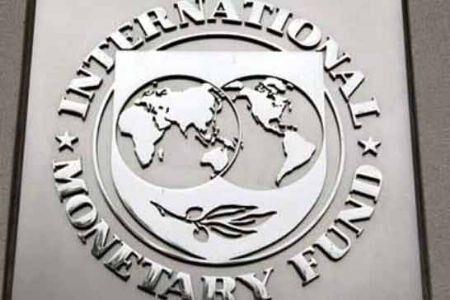 पाकिस्तान ने आईएमएफ से मांगा अबतक का सबसे बड़ा कर्ज
