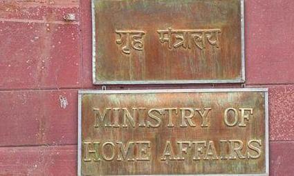 कश्मीरी युवक बने आतंकी, सबसे अधिक पुलवामा से : गृह मंत्रालय