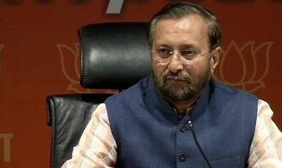प्रकाश जावड़ेकर ने कहा - कांग्रेस और टीएमसी ने की लोकतंत्र की हत्या