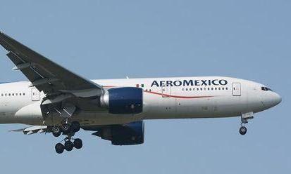 एयरों मैक्सिको एयरलाइन्स विमान दुर्घटनाग्रस्त, 97 घायल