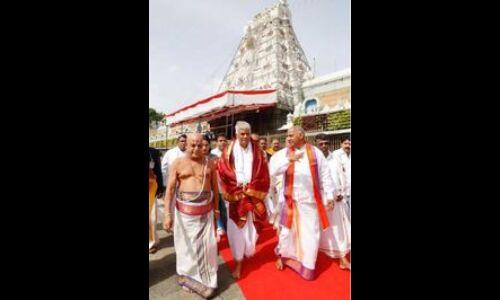 श्रीलंका के पीएम ने की तिरुमला में पूजा