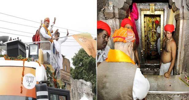 अमित शाह ने चारभुजानाथ के दर्शन कर, राजस्थान गौरव यात्रा का किया शुभारंभ