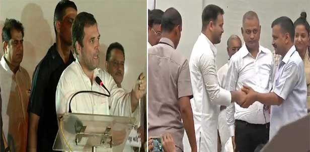 मुजफ्फरपुर मामला : जंतर-मंतर पर तेजस्वी के समर्थन में राहुल बोले - हम देश की महिलाओं के साथ हैं खड़े