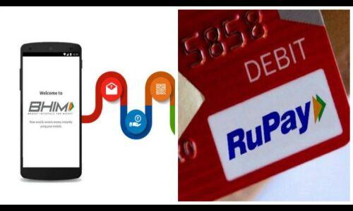 रुपे कार्ड एवं भीम एप से भुगतान करने पर मिलेगा 20 % कैशबैक
