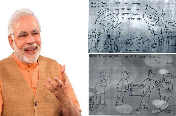 प्रधानमंत्री मोदी बच्चों की चिट्ठियों से हुए गदगद