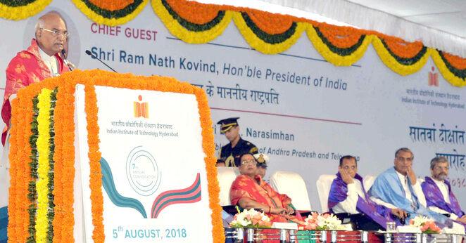 राष्ट्रपति बोले - आईआईटी-हैदराबाद को चौथी औद्योगिक क्रांति के लिए रहना होगा प्रासंगिक