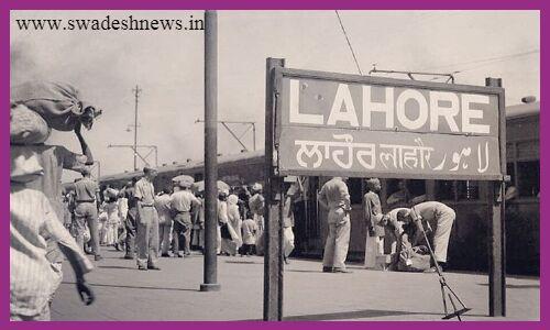 6 अगस्त 1947 के दिन महात्मा गांधी की लाहौर यात्रा