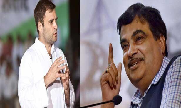 नितिन गडकरी के बयान पर राहुल ने ली चुटकी आखिर रोजगार कहां है?