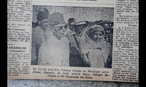 7 अगस्त 1947 के दिन अमृतसर से आरम्भ हुई गांधीजी की ट्रेन यात्रा