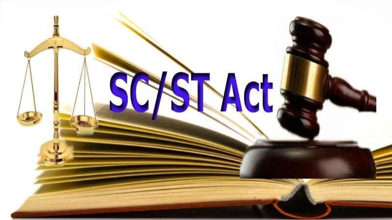एससी-एसटी एक्ट : पुनर्विचार याचिका पर सुप्रीम कोर्ट ने फैसला सुरक्षित किया