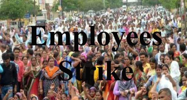 महाराष्ट्र : 17 लाख सरकारी कर्मचारी तीन दिवसीय हड़ताल पर, कामकाज प्रभावित