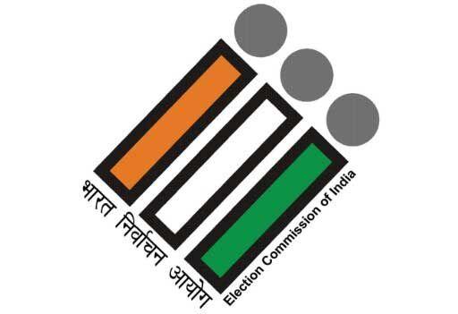 चुनावी व्यय की निगरानी के लिए बनेंगी टीमें