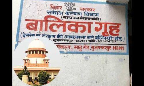 मुजफ्फरपुर शेल्टर होम मामला : सुप्रीम कोर्ट ने बिहार सरकार को लगाई फटकार