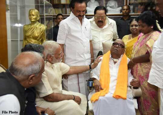 राष्ट्रपति, प्रधानमंत्री सहित कई बड़े नेताओं ने करुणानिधि के निधन पर जताया शोक