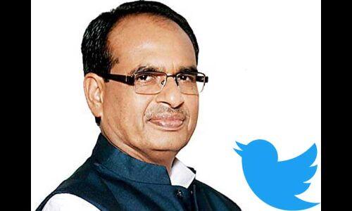 ट्विटर पर मुख्यमंत्री को जान से मारने की दी धमकी, दो सगे भाई गिरफ्तार