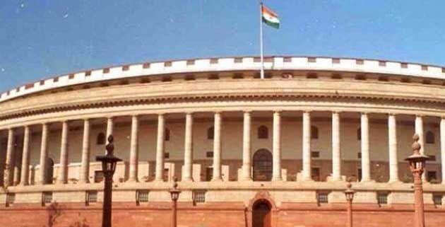 एससी-एसटी कानून को फिर सख्त बनाने संबंधी विधेयक को संसद की मंजूरी