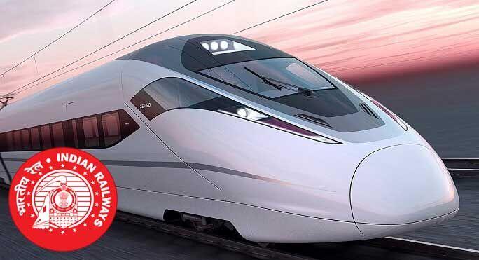 बुलेट ट्रेन : भूमि अधिग्रहण के विरोध में हैं गुजरात व महाराष्ट्र के कुछ गांव - रेल मंत्रालय