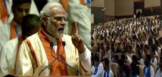 प्रधानमंत्री बोले - आईआईटी बॉम्बे के छात्र हीरा, फैला रहे हैं रोशनी