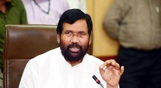 एनडीए सरकार करती है दलितों और शोषितों की चिंता : राम विलास पासवान