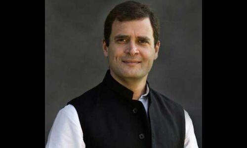 राहुल ने किया राष्ट्रगान का अपमान