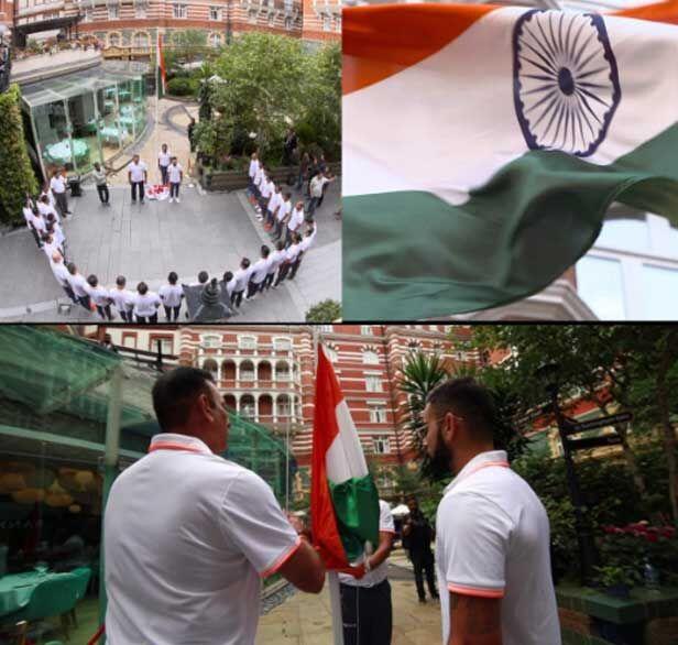 स्वतंत्रता दिवस : लंदन में टीम इंडिया ने फहराया तिरंगा