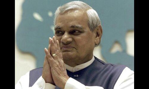पूर्व प्रधानमंत्री के निधन पर सात दिन के राष्ट्रीय शोक की घोषणा