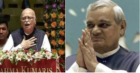 लालकृष्ण आडवाणी बोले - भारतीय राजनीति के शिखर पुरुष थे अटलजी