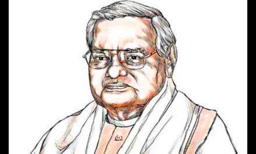 भारत रत्न अटल बिहारी वाजपेयी के प्रेरणादायक अनमोल विचार और कथन