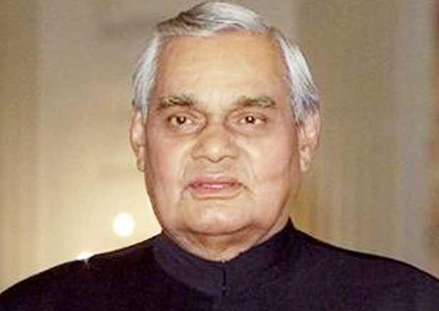 पूर्व प्रधानमंत्री अटल जी के निधन पर शोकमग्न हुई पूरी दुनिया