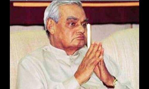 अटलजी के सम्मान में प. बंगाल सरकार हफ्तेभर नहीं करेगी नया काम, झुका रहेगा राष्ट्रध्वज
