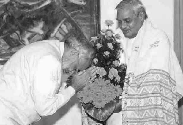 अटल जी और नरेंद्र मोदी का गहरा जुड़ाव