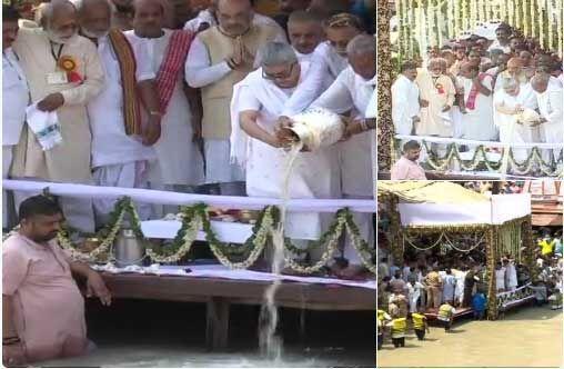 राजकीय सम्मान के साथ मोक्षदायिनी गंगा में अटलजी की अस्थियां विसर्जित