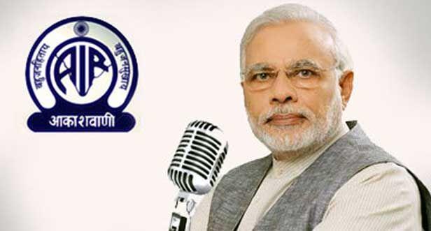 पीएम मोदी 26 अगस्त को देशवासियों से करेंगे मन की बात