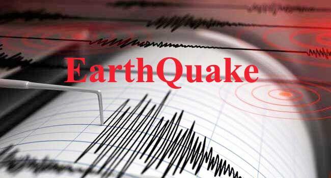 इंडोनेशिया में आया 6.3 तीव्रता का शक्तिशाली भूकंप