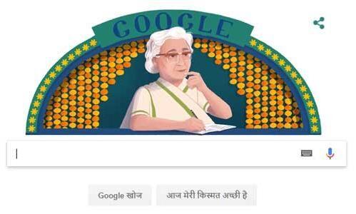 गूगल ने आज अपना डूडल इस्मत आपा के नाम किया