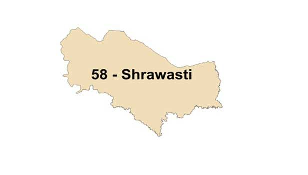 श्रावस्ती संसदीय क्षेत्र का नाम बदले जाने की मांग