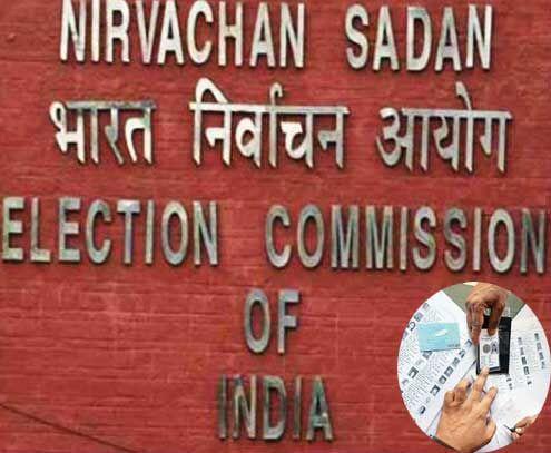 चुनाव आयोग करेगा दोबारा जांच, दोषियों पर होगी कार्रवाई