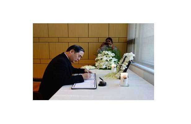 अटल जी को श्रद्धांजलि देने चीन में भारतीय दूतावास पहुंचे चीन के विदेश उप-मंत्री