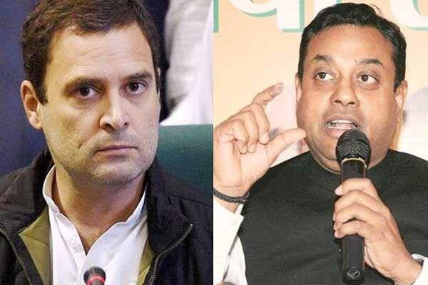 संबित पात्रा ने कहा - राहुल ने जर्मनी में भारत का किया अपमान